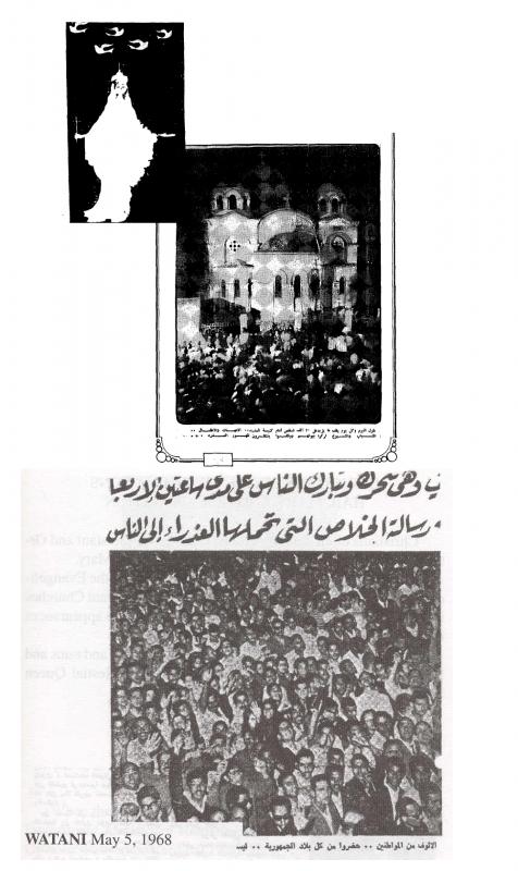 Zeitun composition 3 images